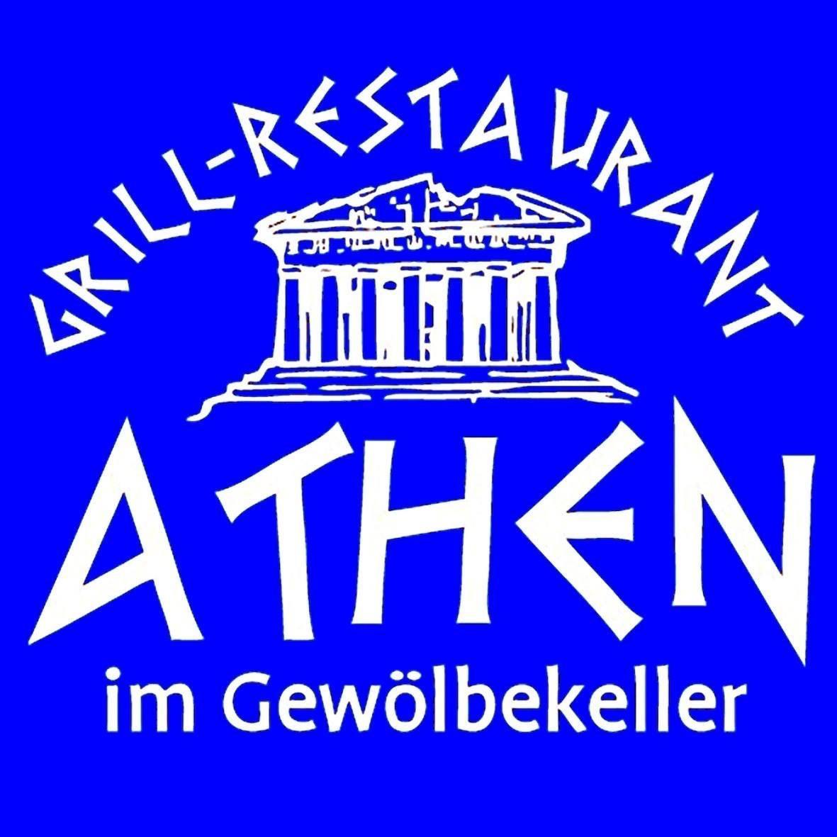 Grill - Restaurant ATHEN logo